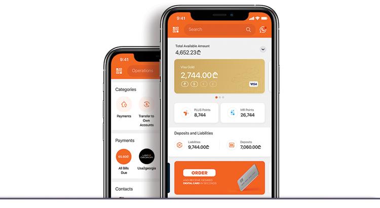 Bank of Georgia's mBank app